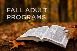 Fall Adult Program16_HS1